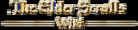 TES wordmark