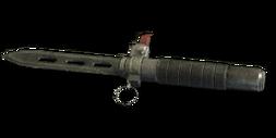 Ballistic Knife menu icon BO
