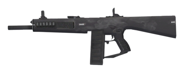 File:AA-12 third person MW2.png