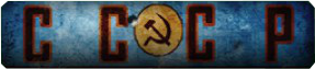 File:CCCP Background BO.png
