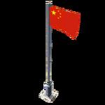 Flag 11 China menu icon CoDH