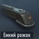 Weevil Емкий рожок
