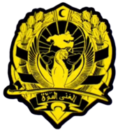 Al-Qatala-Aljahdid MW