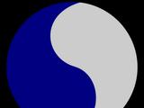 29-я пехотная дивизия