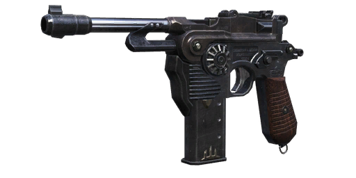 File:Mauser C96 menu icon BOII.png