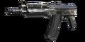 AK-74u Menu Icon BOII