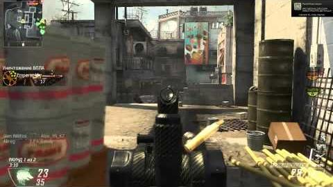 Scar H Call Of Duty Wiki Fandom