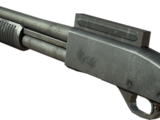 Shotgun (attachment)
