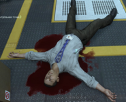 Убитый