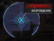 Call of Duty Black Ops 4 выбор спауна