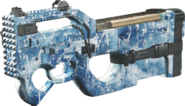 FHR-40 Frosted IW