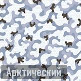 Арктический иконка