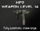 User:Necromancer115/Custom_Classes