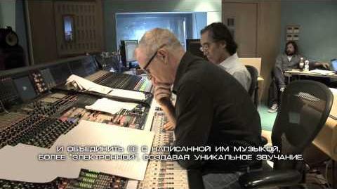 Ghost K8/Саундтрек для Black Ops II