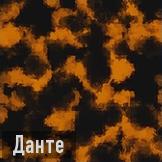 Данте иконка