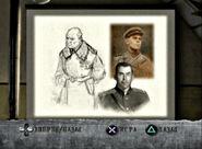 Ген Белов