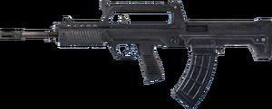Type 95 menu icon CoDO