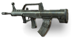 Weapon type95 large