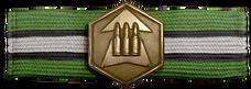 WWII Экспроприатор базовая тренировка