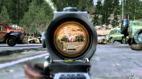 Прохождение Call of Duty 4 Modern Warfare