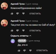 YT Screenshot