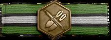 WWII Зазубренное лезвие базовая тренировка