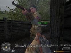 Элдер с пушкой