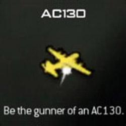 File:AC-130 old menu icon MW3.jpg
