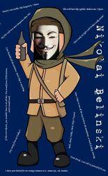 Nik anonymus