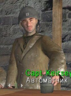 Керси2