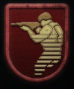 Call of Duty Black Ops 4 Перк Призрак
