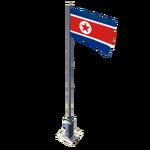 Flag 17 PRK menu icon CoDH