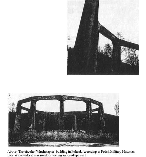 UFO test structure