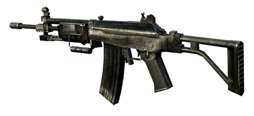 File:ELITE Galil.png