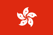 Flag of Hong Kong SAR