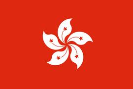 Flag of Hong Kong SAR