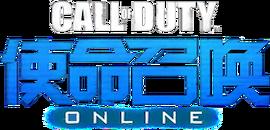 Call of Duty Online logo