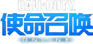 Call of Duty Online logo