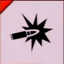 Weapon Specialist Icon CoDG