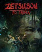 Zetsubou no shima bo3 plakat