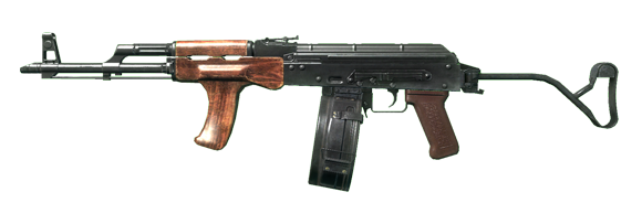 File:AK-47 Custom Edition icon CoDO.png