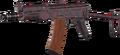 AK-74u Dragon Skin MWR.png