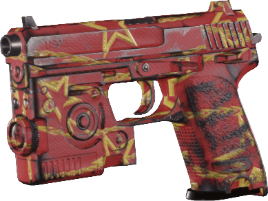 File:USP .45 Reds MWR.png