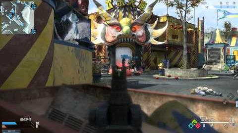 Call of Duty Online Carnival Domination 200 12