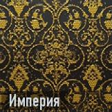 Империя иконка