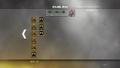 Emblem screen page 7 MW2