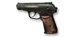 Makarov menu icon BO