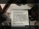 Дневник Дэвиса