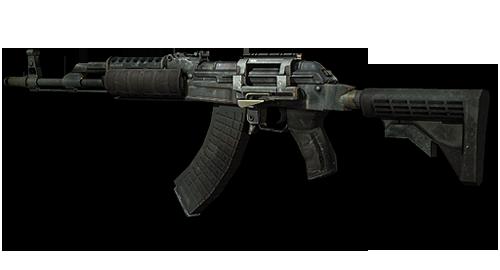 File:AK-47 menu icon MW3.png