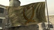 Сепористанское знамя